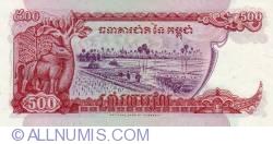 500 Riels 1996