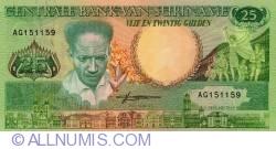 Image #1 of 25 Gulden 1988 (9. I.)