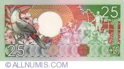 Image #2 of 25 Gulden 1988 (9. I.)