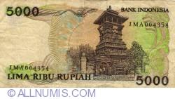 Image #2 of 5000 Rupiah 1986