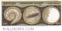 100 Riels ND(1972) (13)