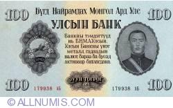 100 Tugrik 1955