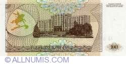 Imaginea #2 a 100 Rublei 1993 (1994)
