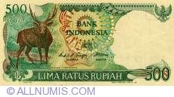 Image #1 of 500 Rupiah 1988