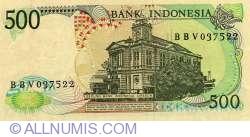 Image #2 of 500 Rupiah 1988