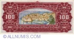 Image #2 of 100 Dinara 1963