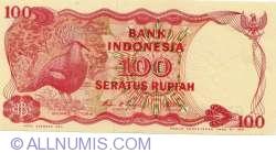 Image #1 of 100 Rupiah 1984