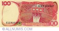 Image #2 of 100 Rupiah 1984