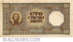 Image #1 of 100 Dinara 1943 (1. I.)