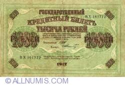Imaginea #1 a 1000 Rubles 1917 - semnături I. Shipov/F. Schmidt
