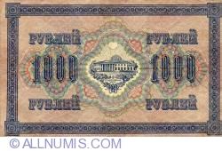 Imaginea #2 a 1000 Rubles 1917 - semnături I. Shipov/F. Schmidt