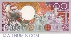 Image #2 of 100 Gulden 1986 (1. VII.)