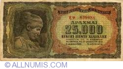 Image #1 of 25000 Drachmai 1943 (12. VIII.) - serial type 1