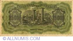 Image #2 of 25000 Drachmai 1943 (12. VIII.) - serial type 1