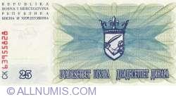 Imaginea #2 a 25 Dinari 1992