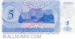 Image #2 of 50.000 Rublei 1996 on 5 Rublei 1994
