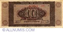 Imaginea #1 a 10 000 000 Drahme 1944 (29. VII.)