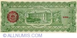 Image #2 of 10 Peso 1915 (I.) - 1