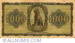 1000 Drahme 1942 (21. VIII.) - 1