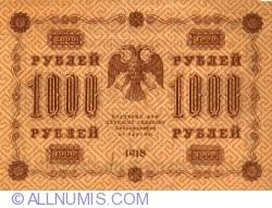 Imaginea #2 a 1000 Ruble 1918 - semnături G. Pyatakov/ Lavrovskiy
