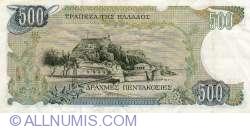 Image #2 of 500 Drachmai 1983 (1. II.)