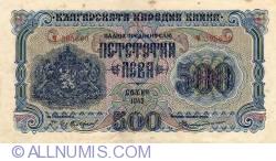 Imaginea #1 a 500 Leva 1945