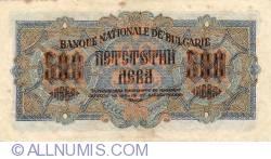 Imaginea #2 a 500 Leva 1945