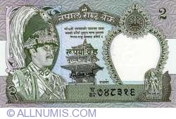Image #1 of 2 Rupees 1981