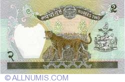 Image #2 of 2 Rupees 1981
