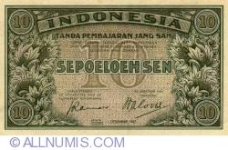 Image #1 of 10 Sen 1947