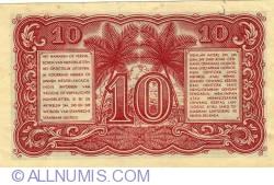 Image #2 of 10 Sen 1947