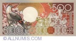 Image #2 of 500 Gulden 1988 (9. I.)