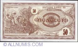 Imaginea #2 a 50 Denar 1992