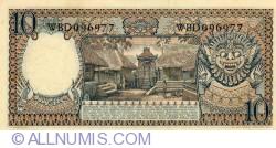 Image #2 of 10 Rupiah 1958