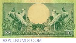 Image #2 of 10 Rupiah 1959 (1. I.) - 1