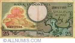 Image #1 of 25 Rupiah 1959, serial typ 00AA00000