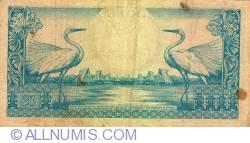 Image #2 of 25 Rupiah 1959, serial typ 00AA00000