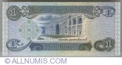 Image #1 of 1 Dinar 1979/AH1399