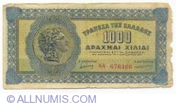 1000 Drachmai 1941