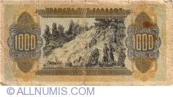 Image #2 of 1000 Drachmai 1941