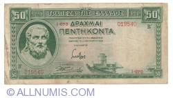 50 Drachmai (ΔΡΑΧΜΑΙ) 1939 (1. I.)