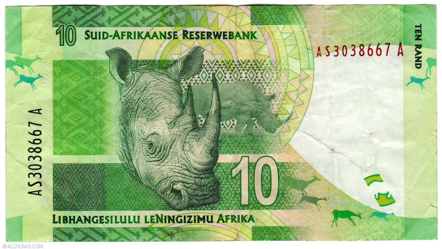 banknote of 10 rand nd 2012 from south africa id 5151