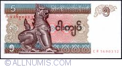 Image #1 of 5 Kyats ND(1997)