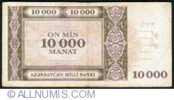 Imaginea #2 a 10000 Manat 1994