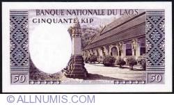 Image #2 of 50 Kip ND (1963)