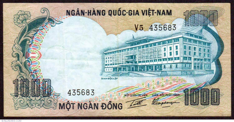 South Vietnam Banknote 500 Đồng 1972 VF