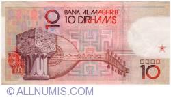 Imaginea #2 a 10 Dirhams 1987 (AH 1407)