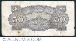 Image #2 of 50 Centavos ND (1942)