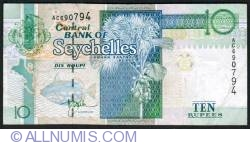 Imaginea #1 a 10 Rupees ND (1998)