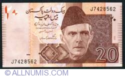 Image #1 of 20 Rupees 2005